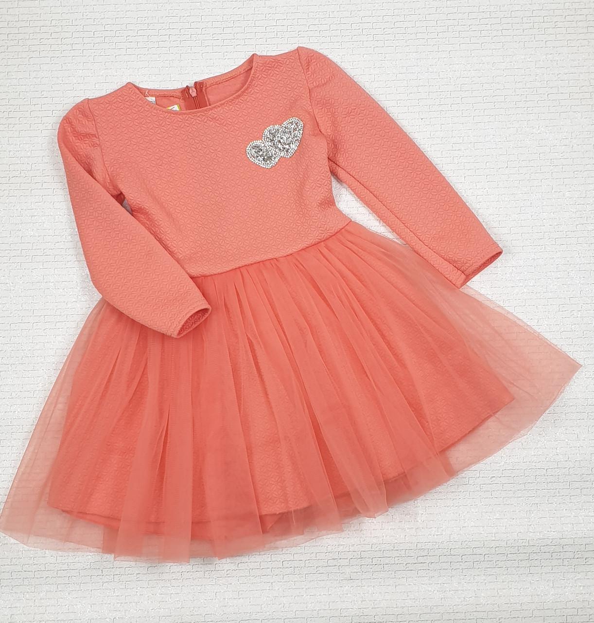 Детское нарядное платье Принцесса 92-110 персик