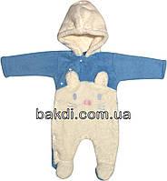 Детский тёплый человечек рост 56 (0-2 мес.) махра голубой на мальчика (слип) с капюшоном для новорожденных Я-775