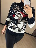 Женский шерстяной вязаный свитер с рисунком олень, синий. Турция.