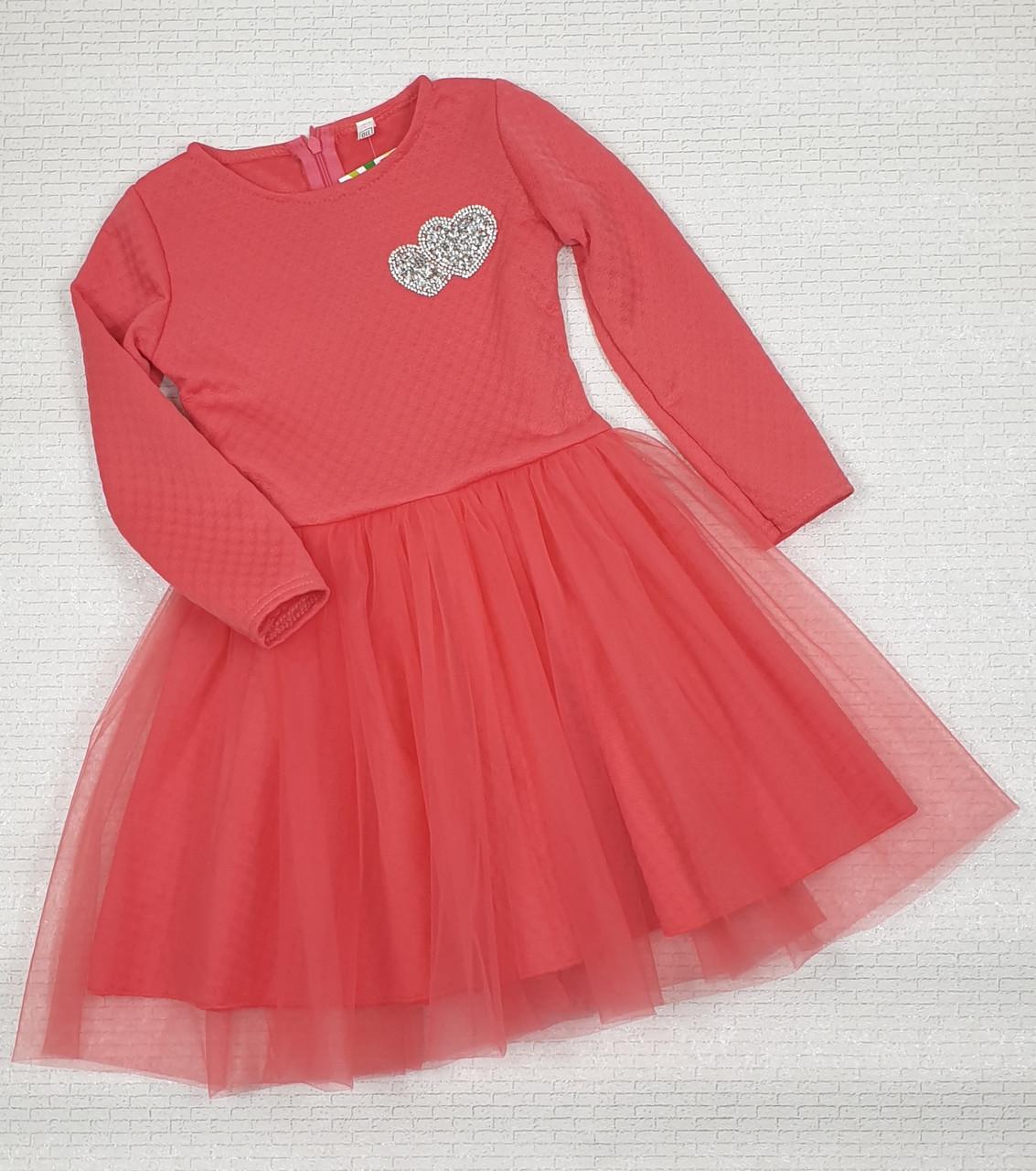 Детское нарядное платье Принцесса 92-110 короловый