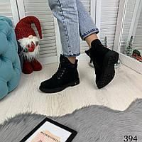 Зимние женские ботинки на шнуровке черные эко замша //В НАЛИЧИИ ТОЛЬКО 37р