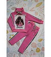 """Детский красивый костюм с штанишками """"МОМ"""" розовый"""
