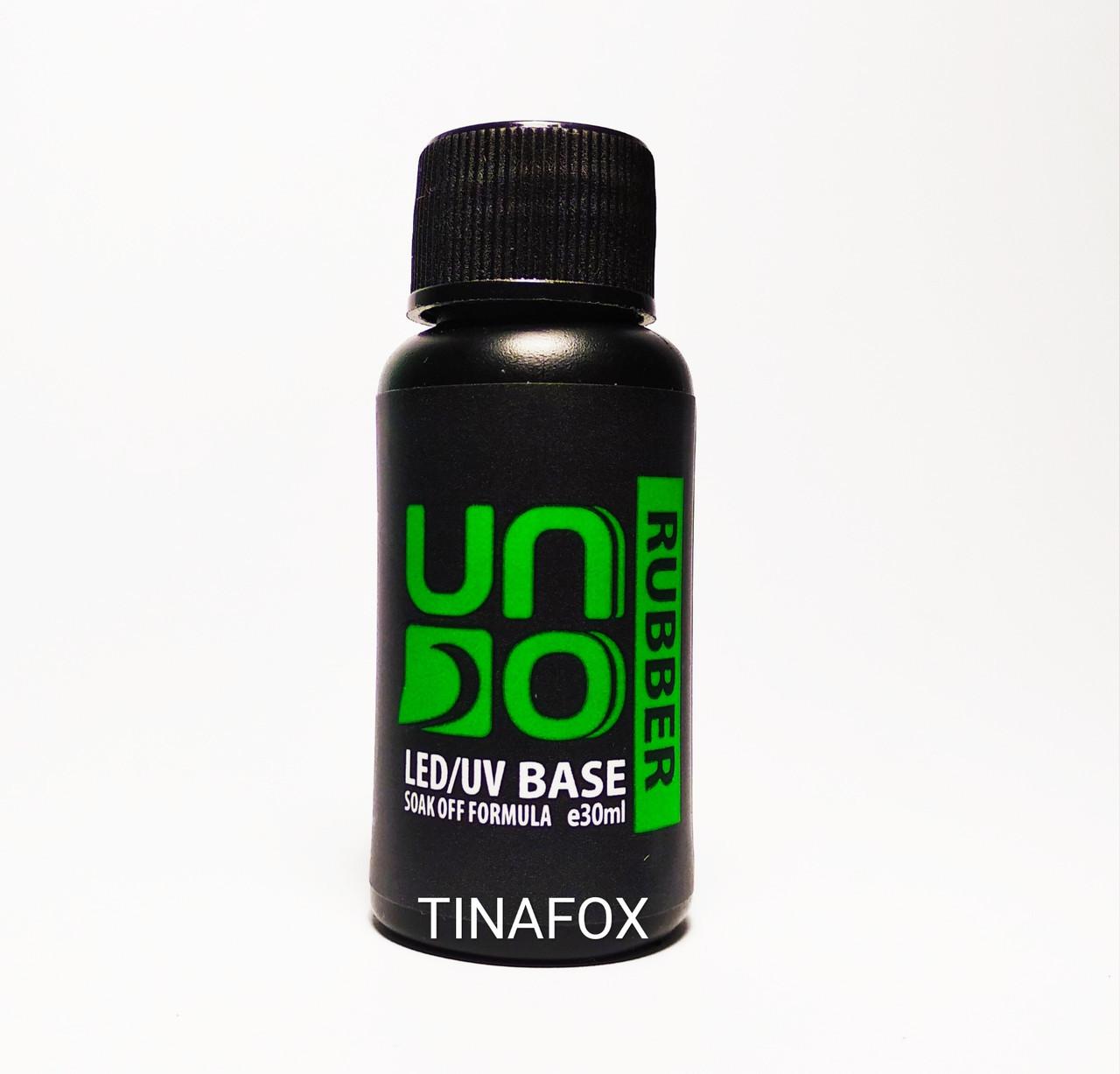 База 30 мл каучуковая для гель-лака UNO Ruber Base