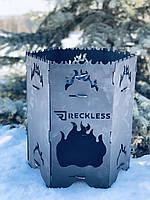Печь мангал под казан , разборной ,металл 3 мм.