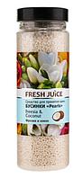 Fresh Juice бусинки для ванны Freesia and Coconut 450g