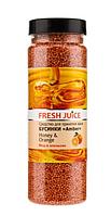 Fresh Juice намистинки для ванни Honey and Orange 450g