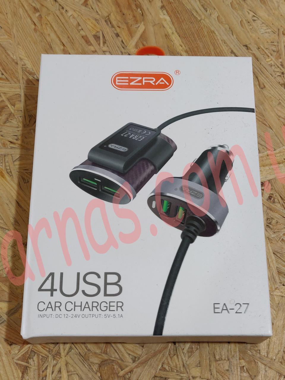 Автомобильное зарядное устройство EA-27 (17541-7)