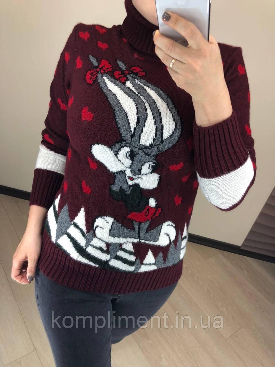 Женский шерстяной свитер с рисунком зайчик, бордовый. Турция.