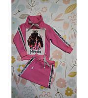 """Детский красивый костюмчик с юбкой """"МОМ"""" розовый"""