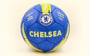 Мяч футбольный №5 Гриппи 5сл. CHEVERLASTEA FB-6712, фото 2