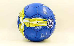 Мяч футбольный №5 Гриппи 5сл. CHEVERLASTEA FB-6712, фото 3
