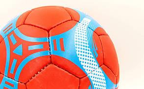 Мяч футбольный №5 Гриппи 5сл. BAYERN MUNCHEN FB-6692, фото 3