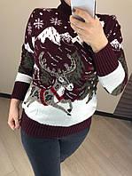 Женский шерстяной свитер с рисунком зимний олень, бордовый. Турция.