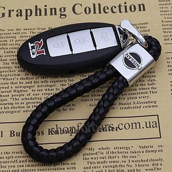 Шкіряний кожаний брелок для ключів з логотипом авто Nissan для автомобіля Брелок для автомобільних ключів