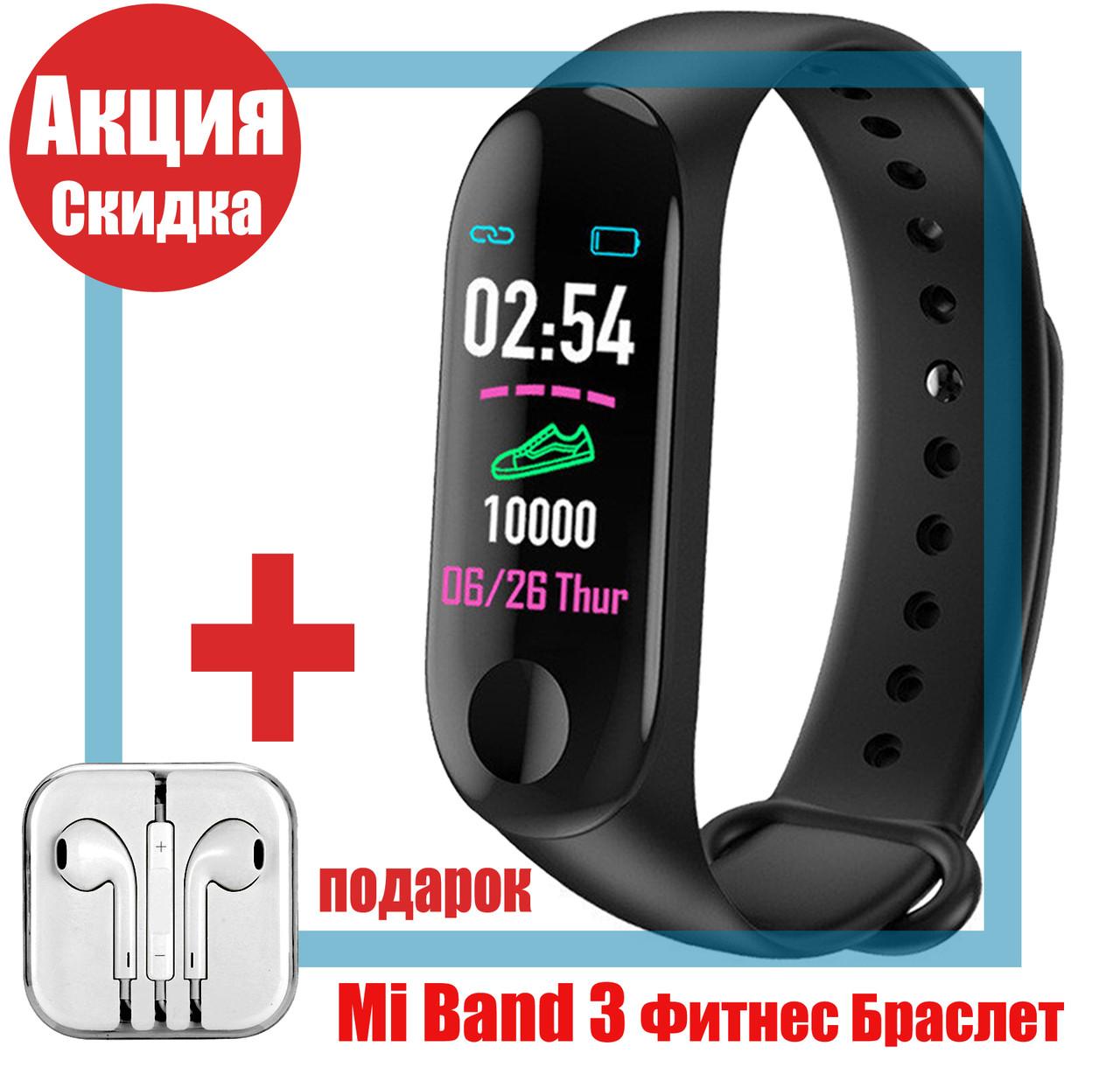 Фитнес браслет Xiaomi Mi Band 3 Black Smart Band M3 Цветной дисплей QualitiReplica реплика