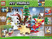 Конструктор My World Новый Год 63010, реплика LEGO Minecraft, фото 1
