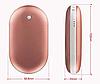 Грелка для рук повербанк розовая Pebble Hand Warmer PowerBank 10800 mAh, фото 6