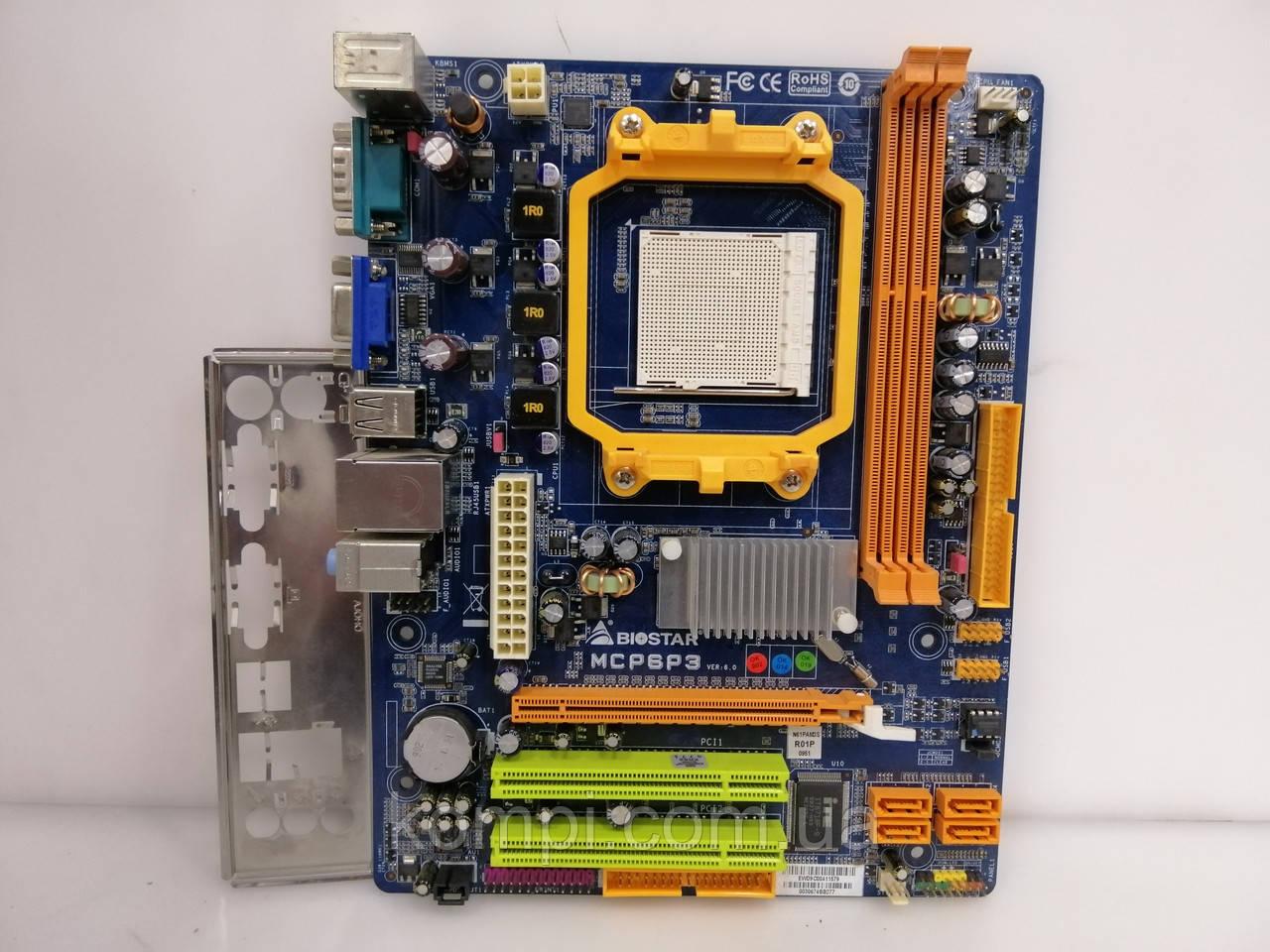 Материнская плата Biostar MCP6P3  AM3  DDR3
