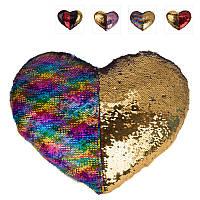 Серце з паєтками 1, Копиця 00228-30