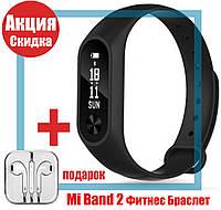 Фитнес браслет Xiaomi Mi band 2 Smart Watch Bluetooth, шагомер, фитнес трекер, пульс, QualitiReplica, фото 1