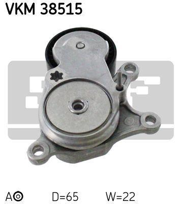 Натяжний ролик MERCEDES-BENZ CLA купе (C117) / MERCEDES-BENZ B-CLASS (W246, W242) 2011 р.
