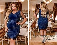 Платье Женское трикотажное больших размеров