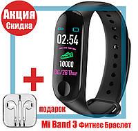 Фитнес браслет Xiaomi Mi band 3 Smart Watch Bluetooth, шагомер, пульс QualitiReplica реплика