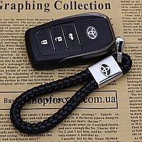 Стильный Брелок Toyota, Брелок с логотипом Toyota, Брелок с маркой автомобиля, брелок для Тойота, с логотипом