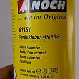 "Noch 61151 - аерозольний Клей ""Spray Glue ""Haftfix"",400 мл, масштабу G, 0, H0, TT, N, Z, фото 3"