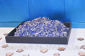 Наповнювач для подарунків синій \ Наповнювач подарунковий синій