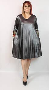 Турецкое вечернее блестящее женское платье больших размеров 54-64