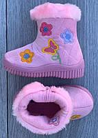 Ботинки зимние детские (НА ФЛИСЕ) 8 пар в ящике розового цвета 23-30, фото 2