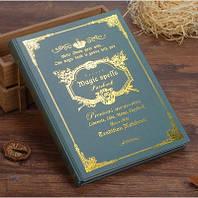 Записная книжка, дневник MAGIC SPELLS GreyGold A5 M15