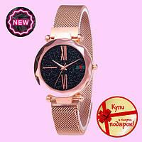 Женские Часы Starry Sky Watch на магнитном браслете