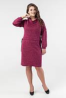 Платье Олеся 50-60 бордо, фото 1