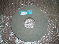 """Круг шлифовальный ПП 250х32х76мм 14А (Серый) F46 /зерно 40 (СТ) """"ВАЗ"""""""