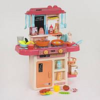 Детская кухня с паром