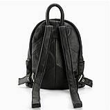 Жіночий шкіряний рюкзак міський. Модний маленький рюкзак жіночий. Рюкзак з натуральної шкіри (чорний), фото 4