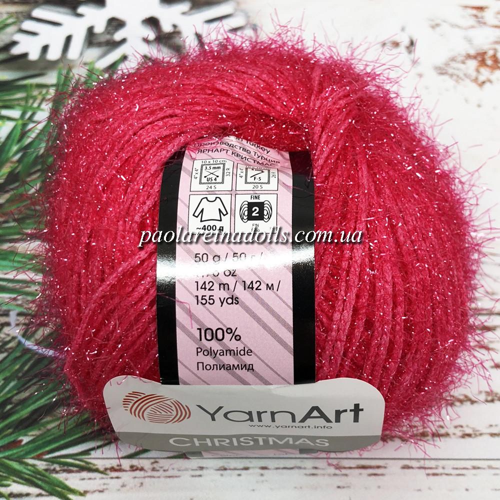 Пряжа ЯрнАрт Кристмас YarnArt Christmas, цвет №33 ягодный