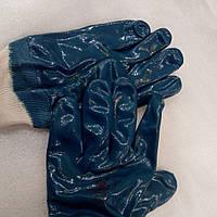 """Перчатка маслостойкая х/б трикотаж покрытая нитрилом c вязаным манжетом 10,5"""" (синяя) INTERTOOL SP - 0137"""