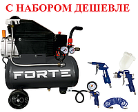 Воздушный компрессор для дома, гаража FORTE FL-2T24N с ресивером 24 литра и Набором 4 пневмоинструментов
