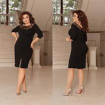 Платье, №98, чёрное, 48-58р., фото 2