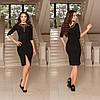 Платье, №98, чёрное. - Фото