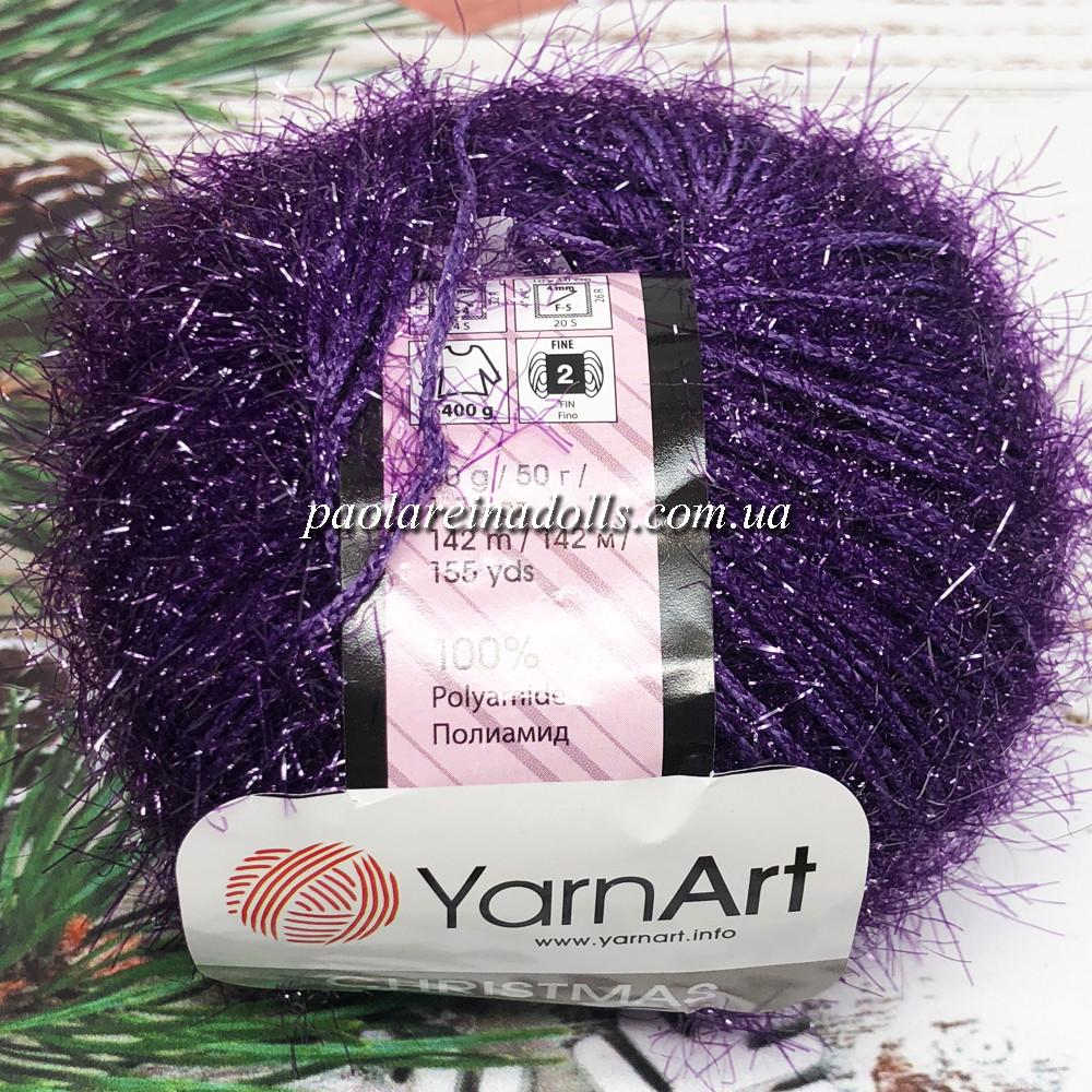 Пряжа ЯрнАрт Кристмас YarnArt Christmas, цвет №41 сирень