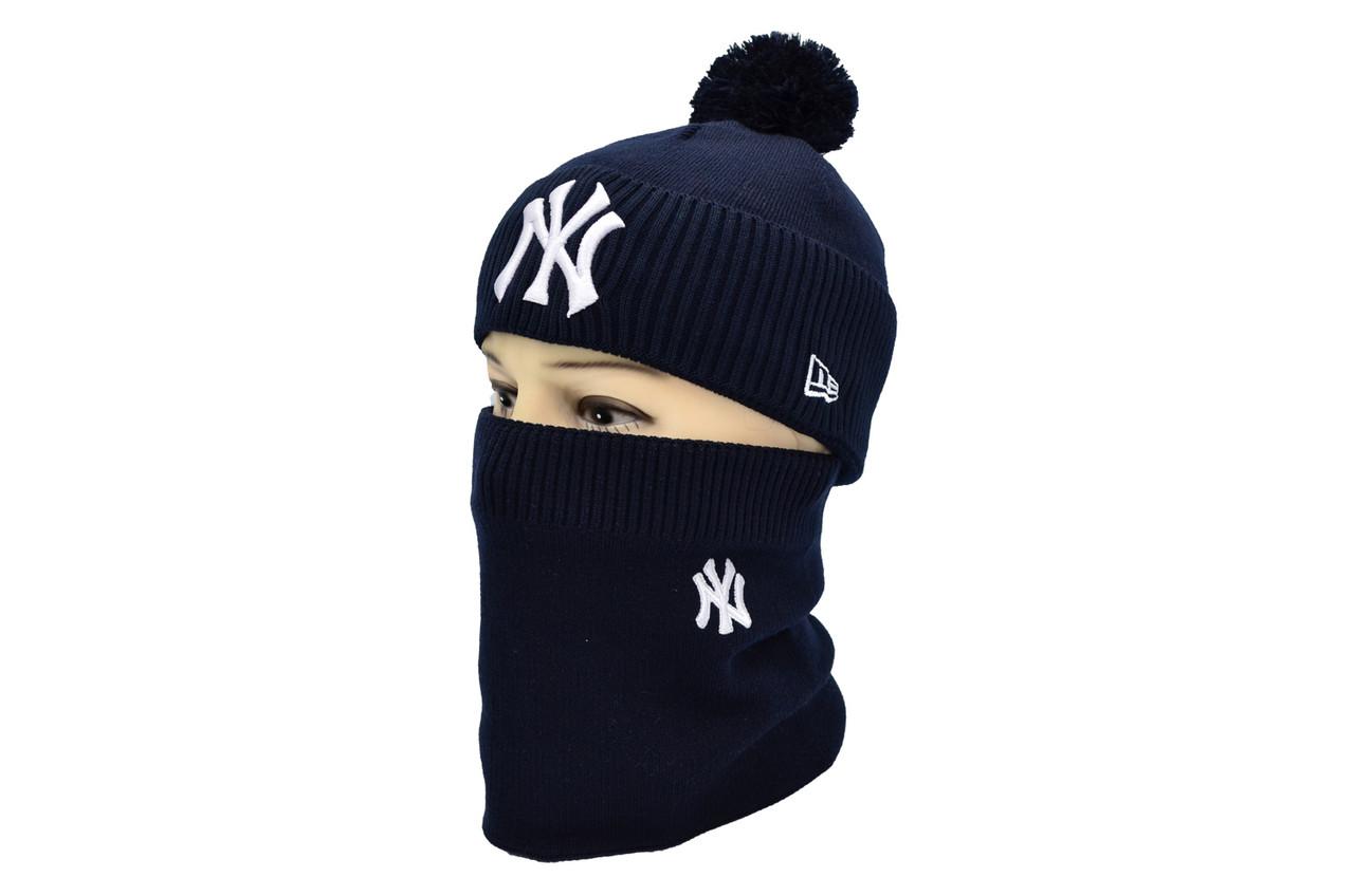 Комплект Flexfit шапка з помпоном и снуд New York Темно-синий (F-0918-56)