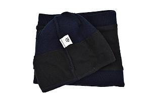 Комплект Flexfit шапка з помпоном и снуд New York Темно-синий (F-0918-56), фото 3