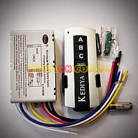 Пульт дистанционного управления + контролер для люстр на 3 режима Kediya 3