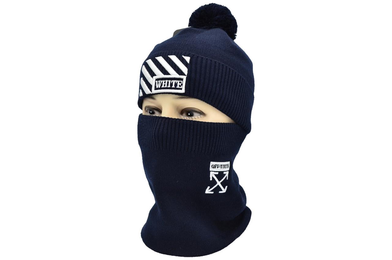 Комплект Flexfit шапка з помпоном и снуд Off-White Темно-синий (F-0918-74)