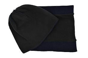 Комплект Flexfit шапка з помпоном и снуд Off-White Темно-синий (F-0918-74), фото 3