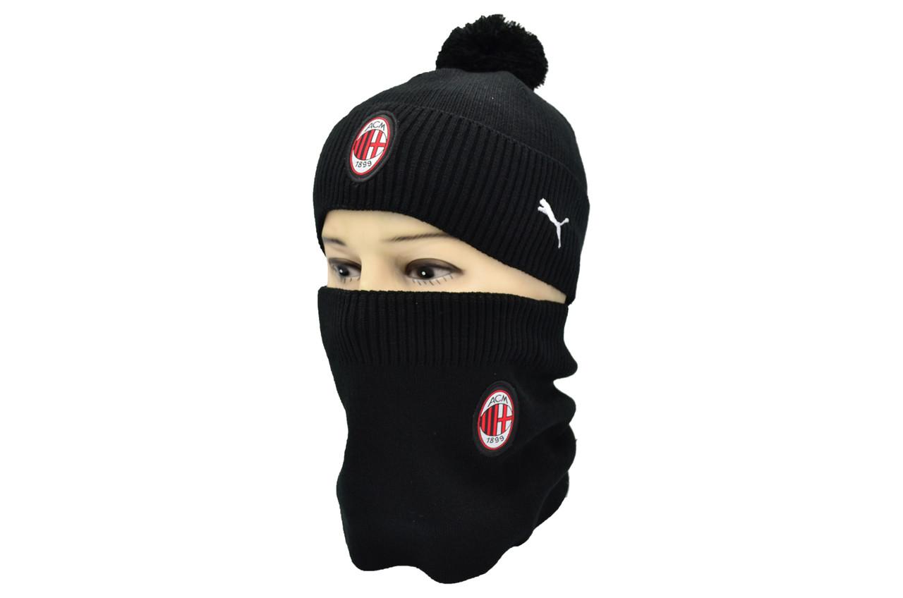 Комплект Flexfit шапка з помпоном и снуд FC Milan Italy Чёрный (F-0918-76)